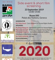 Gaza 2020: Uninhabitable – Side Event & Short Film Screening at the UN Human Rights Council