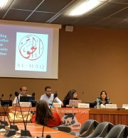 Al-Haq Participates in Fifth Session of the IGWG on Transnational Corporations and other Business Enterprises on the Revised Draft of the Legally Binding Instrument on Business and Human Rights