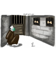 Addameer and Al-Haq Send Appeal to UN Special Procedures on the Situation of Palestinian Prisoners in Israeli Prisons amidst Concerns over COVID-19 Exposure