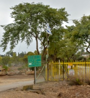 Civil Society Organisations Urge for the Annual Updates of the Database of Businesses Involved Illegal Settlement Enterprise