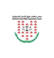 PHROC Submits Petition in Response to Palestine's Inter-State Complaint against Israel under ICERD