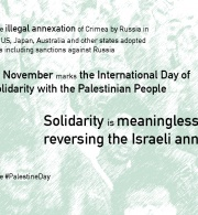 Awaiting Solidarity Since 1947 Open Letter on the International Day of Solidarity with the Palestinian People