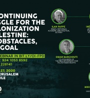 Al-Haq Concludes Online Conference on the Continuing Struggle for the Decolonization of Palestine:  New Obstacles, Same Goal