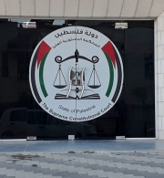 الحق تطالب بتشكيل لجنة تحقيق مستقلة في قضية موظفتي المحكمة الدستورية