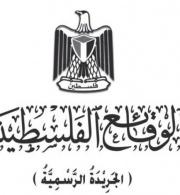 مؤسسة الحق تؤكد على موقفها الرافض لتعديل قانون السلطة القضائية