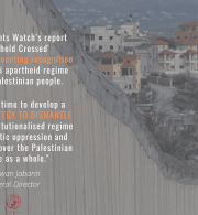 Al-Haq Welcomes Human Rights Watch's Recognition of Israeli Apartheid and Persecution