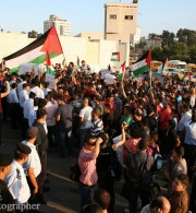 PHROC: International Community's Silence Incentivises Israel's Continued Shrinking of Palestinian Civil Society Space