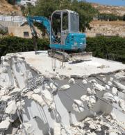 Special Focus:Israel Intensifies Forced Self-Demolitions of Palestinian Homes in Occupied Jerusalem