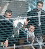 Urgent Appeal to Safeguard Palestinian Prisoners' Rights against Collective Punishment by the Israeli Prison Services