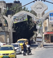 Collective Punishment as Israel Conducts Mass Arrests, including the Family Members of Prisoner Escapees Arrested in Jenin, High School Student Shot by Israeli forces is Hospitalised