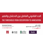 International Conference: The Threshold from Occupation to Annexation (3-4 October 2018)