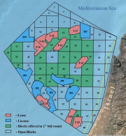 Al-Haq Warns Third States and Gas Companies Against Bidding for Gas Licenses in Disputed Waters off the Israeli and Palestinian Coast
