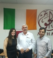 Al-Haq Welcomes Ireland's Seanad Vote in Support of Banning the Import of Unlawful Israeli Settlement Products