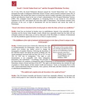 """Factsheet: Israel's """"Jewish Nation-State Law"""" and the Occupied Palestinian Territory"""