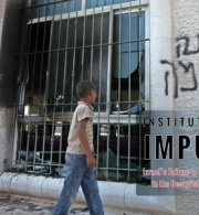 Institutionalised Impunity: Israel's Failure to Combat Settler Violence in the Occupied Palestinian Territory