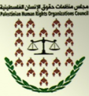 Re: Forcible Transfer of Palestinian Legislative Council Member Khalida Jarrar