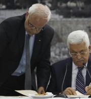 """""""الحق"""" ترحب بقبول الأمم المتحدة وهولندا والمجلس الفيدرالي السويسري انضمام دولة  فلسطين إلى المعاهدات الدولية"""