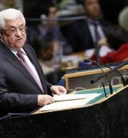 """قراءة قانونية في مسودة """"قرار إنهاء الاحتلال الإسرائيلي"""""""