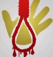 Al-Haq Condemns Death Penalty Sentences in Gaza