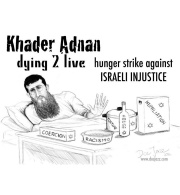 Hunger Strikes Protesting Administrative Detention and Israel's Arbitrary Practices against Palestinian Prisoners