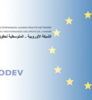 Statement ahead of the EU-Israel Association Council 24 July 2012
