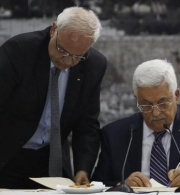 PHROC commends Palestine on joining the International Criminal Court