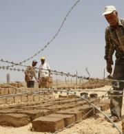 الحد الأدنى للأجور  في ضوء المواثيق الدولية والتشريعات الفلسطينية
