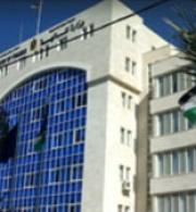 نظرة قانونية على خطة الحكومة التقشفية للعام 2012