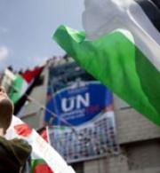 الاعتراف بالدولة الفلسطينية في هيئة الأمم المتحدة: الفرص والبدائل والأثر