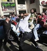 تقرير لجنة تقصى الحقائق بشأن قمع الشرطة الفلسطينية للمسيرة السلمية برام الله