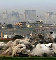 سلسلة  الشروحات الموجزة الصادرة عن مؤسسة الحق: التحليل القانوني للهجوم  الإسرائيلي  على قطاع غزة المحتل
