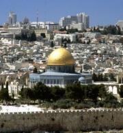 """""""الحق"""" تدين اعتراف الولايات المتحدة بالقدس المحتلة عاصمة لإسرائيل"""