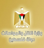 """""""الحق"""" تطالب وزير النقل والمواصلات بالعدول عن القرار التمييزي بحق المقدسيين وعائلاتهم"""