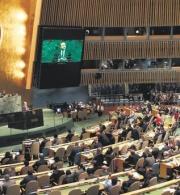 رسالة مشتركة حول إصدار قاعدة بيانات الأمم المتحدة للشركات العاملة في المستوطنات الإسرائيلية