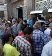 الأبعاد الحقوقية بشأن قطع رواتب موظفي قطاع غزة