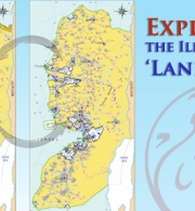 'Land Swap' Agreements under Occupation are Illegal