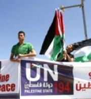 المبادرة التي أطلقتها القيادة الفلسطينية للتوجُّه إلى هيئة الأمم المتحدة ومسألة تمثيل حقوق الشعب الفلسطيني: الأسئلة المُثارة حول هذه المسألة وإجابات مؤسسة الحقّ عنها