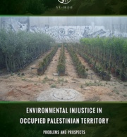 Environmental Injustice In Occupied Palestinian Territory - Problems and Prospects