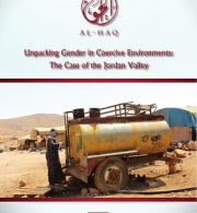 Unpacking Gender in Coercive Environments: The Case of the Jordan Valley