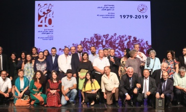 Al-Haq 40th Anniversary