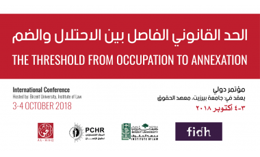 "The Conference ""Threshold from Occupation to Annexation"" Concluded"