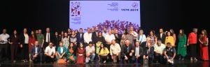 Al-Haq 40th Anniversary