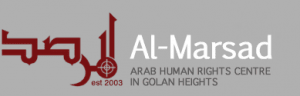 Al-Marsad Appeals to UN Experts to Protect Human Rights in the Occupied Syrian Golan