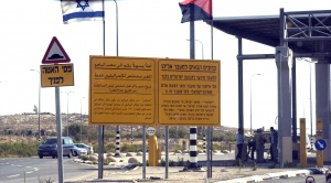 """Welcome to Elyaho Terminal This terminal is for Israelis only. Crossing and/or transporting anyone who is not Israeli through this terminal is forbidden!"" - Picture taken at Qalqilia Checkpoint. Credit: Bassam Almohor."