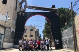 Al-Haq International Law Summer School program 2020