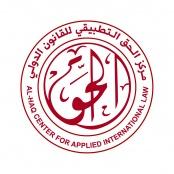 Al-Haq International Law Summer School Program 2020 postponed