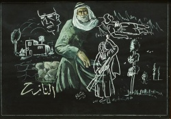 بيان مشترك:  72 عاماً من النكبة: إرثٌ من الاستعمار الاستيطاني والفصل العنصري يرزح تحته الشعب الفلسطيني