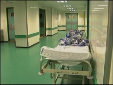 Shifa' Hospital, Gaza. Source: MOH