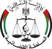 ملاحظات مؤسسة الحق على القرارات بقانون لسنة 2020 بشأن تعديل قانون السلطة القضائية والمحاكم الإدارية وتشكيل المحاكم