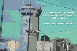 International Law Summer School Program 2020 (in Autumn)-English version: October 12-22, 2020